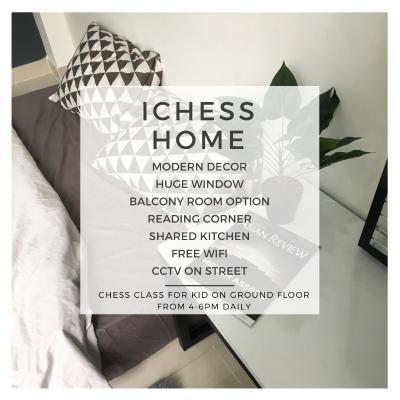 iChess Home