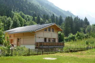 卡拉梅尔小木屋酒店