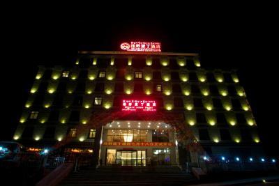 Lvye Yading Hotel