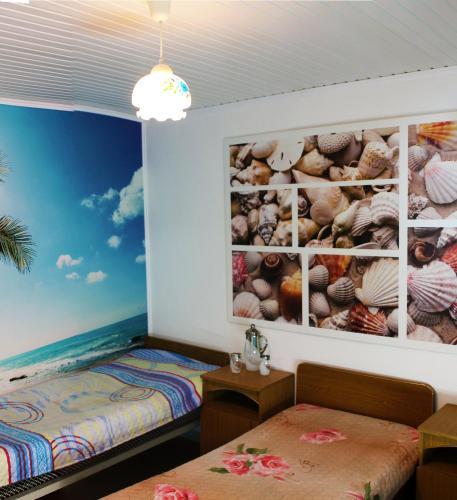 Кровать или кровати в номере Guest House Astra