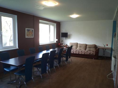 A seating area at Дом