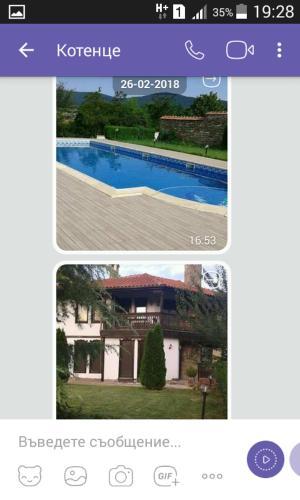 Гледка от птичи поглед на Vila Nikolina Guesthouse