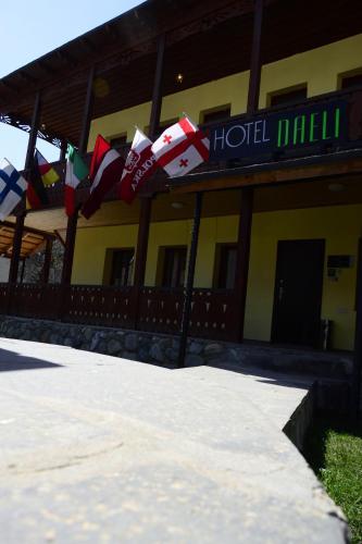 Daeli Hotel
