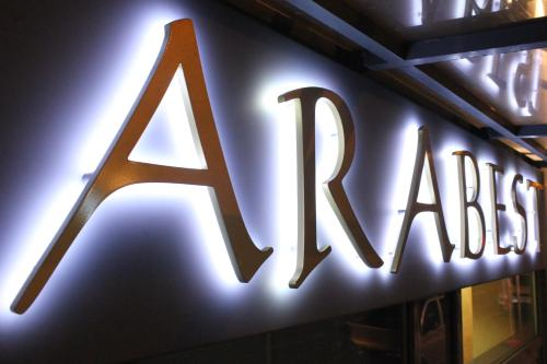 The logo or sign for the aparthotel