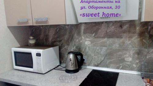 "Кухня или мини-кухня в Апартаменты на ул. Оборонной, 30 ""SWEET HOME"""