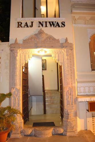 The facade or entrance of Raj Niwas