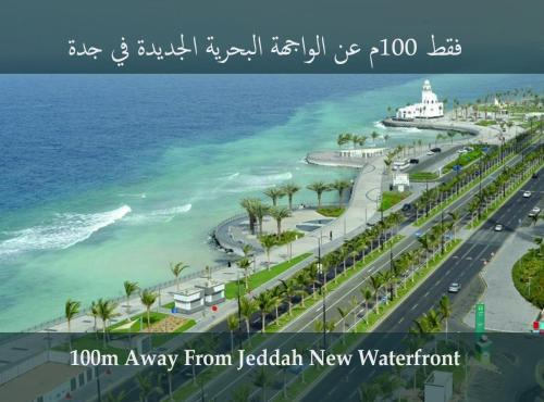 Bird's-eye view ng Auris Al Fanar Villas & Private Pools - Alshatieaa