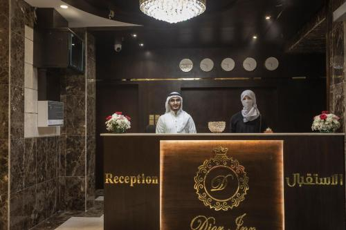The lobby or reception area at Dior Inn Hotel