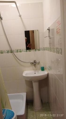 A bathroom at Hostel Yasen
