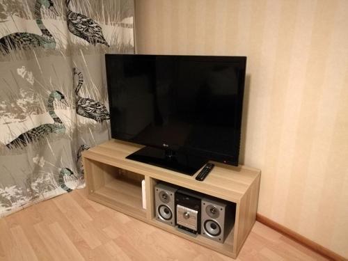Een TV en/of entertainmentcenter bij City Lights Maakuntakatu