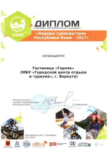 Najlepšie ruskej online dátumu lokalít