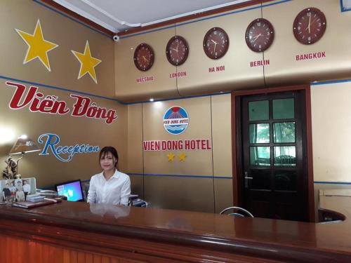 VIỄN ĐÔNG HOTEL