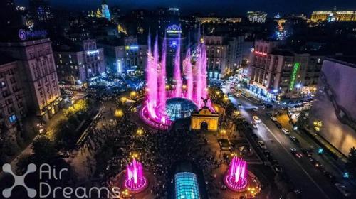 Uma vista aérea de Kyiv Home with view on Independence Square