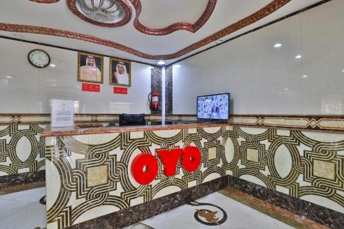 The lobby or reception area at OYO 278 Taj Saba Furnished Units