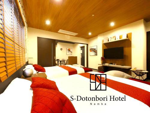 A seating area at S-Dotonbori Hotel Namba