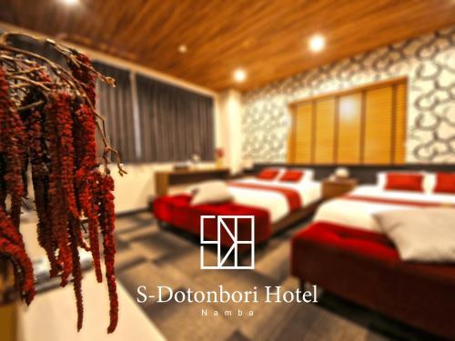 The lounge or bar area at S-Dotonbori Hotel Namba