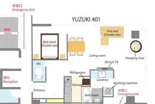 Hotel Yuzuki 평면도