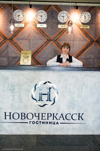 Лобби или стойка регистрации в Отель Новочеркасск