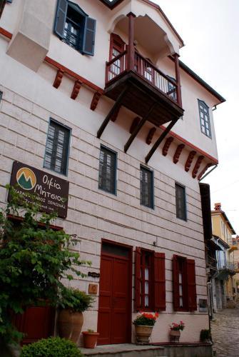 Το κτήριο όπου στεγάζεται  το πανδοχείο
