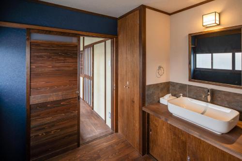 A bathroom at Obama Machiya Stay