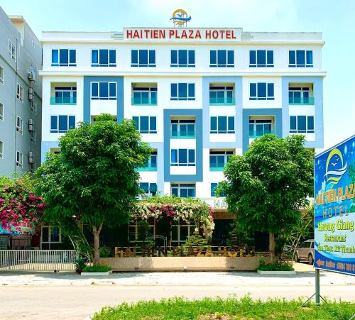 Hai Tien Plaza Hotel