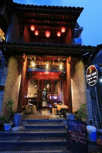 Ethnic House Lounge bar & hostel