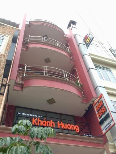 Hostel Khanh Hương 2