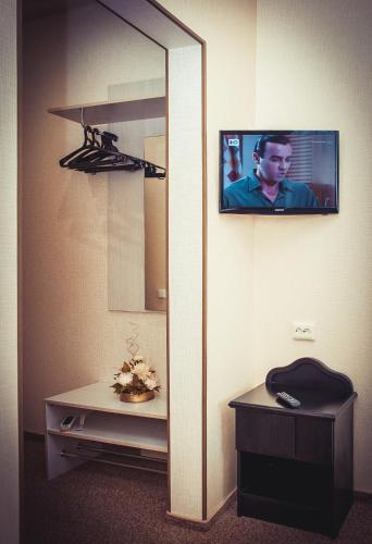 Телевизор и/или развлекательный центр в Отель Интурист