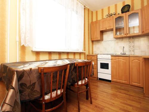 Cuina o zona de cuina de ApartLux Nametkina Suite