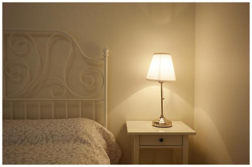 Lova arba lovos apgyvendinimo įstaigoje Kuršių Dorė
