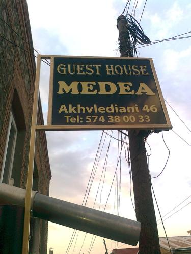 Guest House Medea