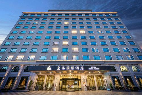 Royal Chiayi Hotel Image