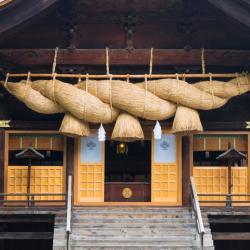 Shimo-suwa 2 hoteles