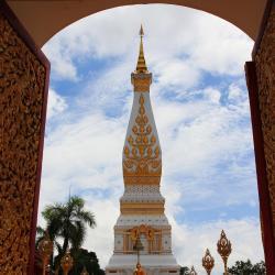 Nakhon Phanom 25 hotels