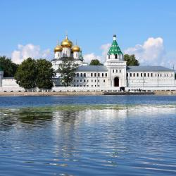 Kostroma 231 hotels