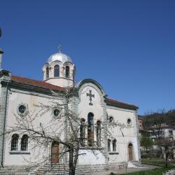 Krumovgrad 1 otel