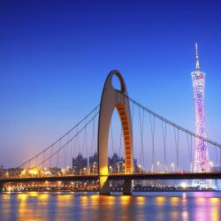 Guangzhou 70 luxury hotels