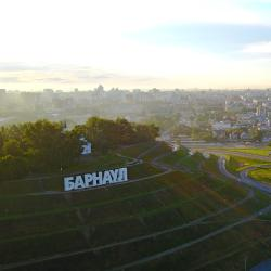 Барнаул 377 отелей