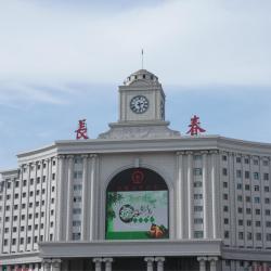 Changchun 101 hôtels