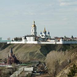 Тобольск 64 отеля