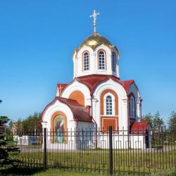 Дзержинск 133 отеля