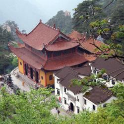 Qingyang 17 отелей