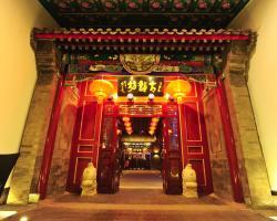 베이징 트래디셔널 뷰 호텔