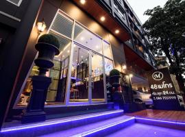 48Metro Hotel Bangkok