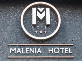 Ξενοδοχείο Μαλένια