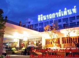 Sirinart Garden Chiang Mai Hotel