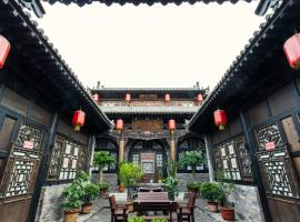 Pingyao WuDeDi Cultural Theme Hotel