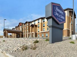 Hampton Inn & Suites Douglas, hotel in Douglas