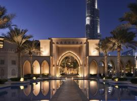 Palace Downtown: Dubai'de bir otel