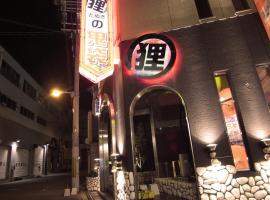 Hotel Abaredanuki no Onibukuro - Taisho (Adult Only)